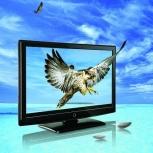 Антенна + ресивер = бесплатное цифровое телевидение., Новосибирск