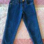 Продам джинсы на мальчика (koton jeans), Новосибирск