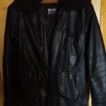 Кожаная,зимняя куртка, Новосибирск