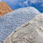 Щебень, песок, отсев, грунт, глина, Новосибирск
