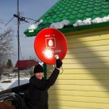Спутниковое телевидение, Новосибирск