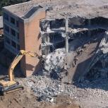 Демонтаж зданий и сооружений, Новосибирск