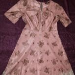 Платье женское р-р 44-46, Новосибирск