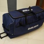 Bauer хоккейный баул спортивная сумка на колёсах. Доставка, Новосибирск