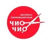 Парикмахерские услуги, Новосибирск