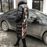 Продам пуховик зимний женский, Новосибирск