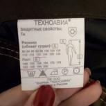 Роба мужская, Новосибирск