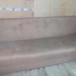 Продам диван книжку, 2 кресла в подарок, Новосибирск