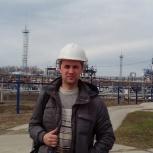 Персональный системный администратор, Новосибирск