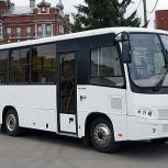 Заказ автобуса ПАЗ, ФОРД, Новосибирск