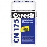 Ceresit CN 175 Универсальная самовыравнивающаяся смесь, 25кг, Новосибирск