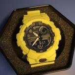 Часы Casio G-Shock GBA-800-9A (Новые), Новосибирск