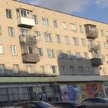 Срочно продам дейстаующу торговую точку по продаже мяса, охлажденки, Новосибирск