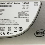 SSD Intel 160gb DC S3500 Series, Новосибирск