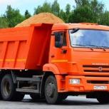 Щебень,песок,отсев,пгс,вывоз мусора,земля,гравий, Новосибирск