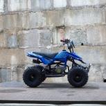 Детский квадроцикл ATV-BOT GT50-R синий, Новосибирск