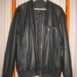 куртка кожаная мужская черного цвета р. 52-54, Новосибирск
