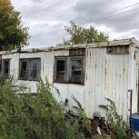 Продам вагончик, Новосибирск