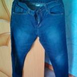 Продам джинсы на мальчика 7-10 лет, Новосибирск
