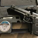 Продам пневматический пистолет Umarex Beretta 92 FS, Новосибирск