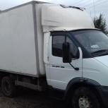 Заказ газели борт будка реф 1.5  3  5 тонн, Новосибирск
