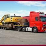 Услуги трала. Заказ трала перевозка спецтехники - грузов - негабарита, Новосибирск