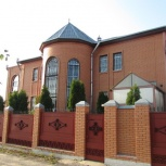 Разработка проектов для строительства, Новосибирск