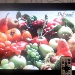 """Цифровая рамка Diframe 18,5"""", Новосибирск"""