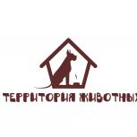 Зоогостиница. Гостиница для животных, кошек и собак, Новосибирск