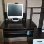 Продам стол для компьютера, Новосибирск