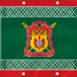 Флаг Сибирского казачьего войска, Новосибирск