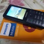 """Телефон 2.4"""" Philips E169, Новосибирск"""