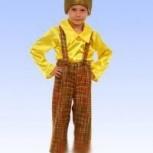 Карнавальный костюм Лук, Новосибирск