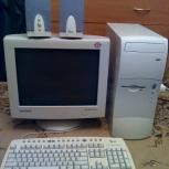 Продам компьютер, Новосибирск