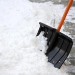 Уборка ,чистка снега, Новосибирск