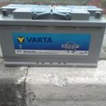 Аккумуляторная батарея VARTA, Новосибирск