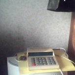 Калькулятор, Новосибирск
