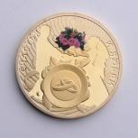 """Монета """"счастья и любви"""", Новосибирск"""