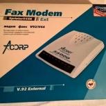 Продам факс-модем, новый, в упаковке., Новосибирск