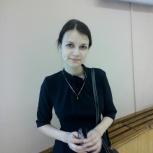 Репетитор по математике, Новосибирск