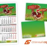 Услуги дизайнера, разработка макетов, Новосибирск