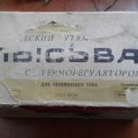 """Продам утюг """"Лысьва"""" 1968 год, Новосибирск"""