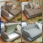 Увеличение или уменьшение мягкой мебели, Новосибирск