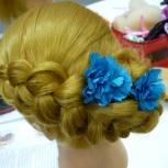 Плетение кос, причёски и обучение для взрослых и детей, Новосибирск