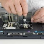 Профессиональный ремонт компьютеров и ноутбуков, Новосибирск