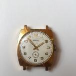 Часы Победа позолоченные, Новосибирск