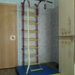 Продам детский спортивный комплекс, Новосибирск