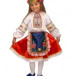 Украинский национальный костюм для девочки, Новосибирск