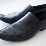 Туфли классические, Новосибирск