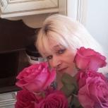 Работаю няней, Новосибирск